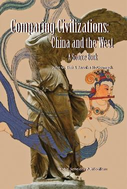 CCCW book cover