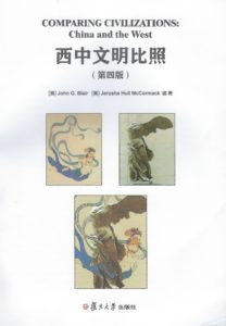cover CCCW Fudan University Press